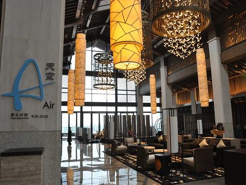 光谷希尔顿酒店-大堂吧旅游景点图片
