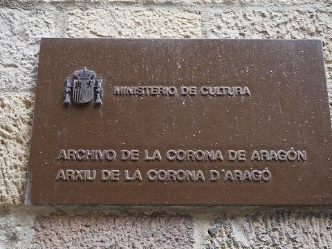 巴塞罗那历史博物馆旅游景点图片