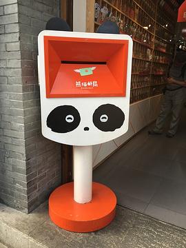 熊猫邮局旅游景点攻略图