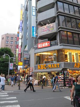 ABC MART(アトレ秋葉原店)