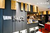LUMINE (新宿店)