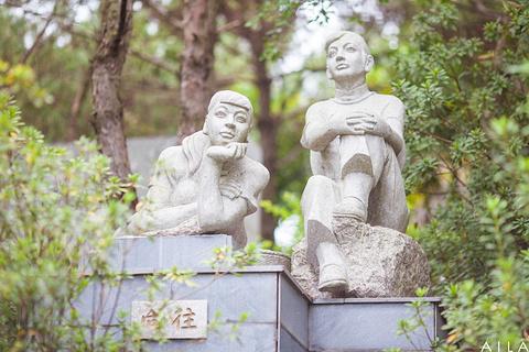 """""""唐山过台湾""""石雕园"""
