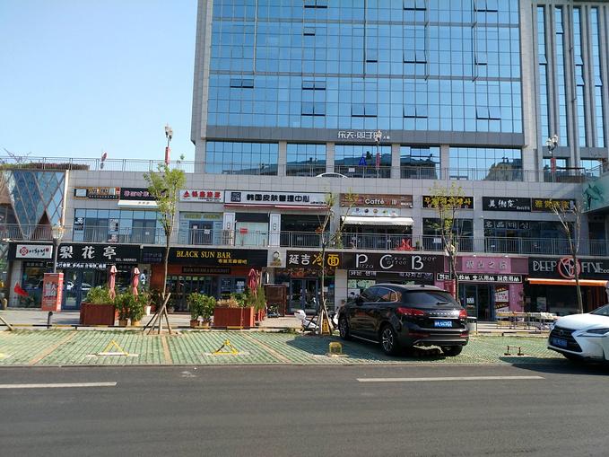 威海韩国风情街图片