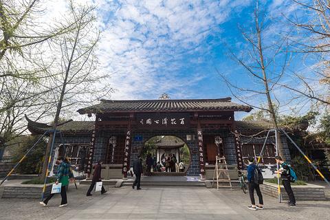 百花潭公园旅游景点攻略图