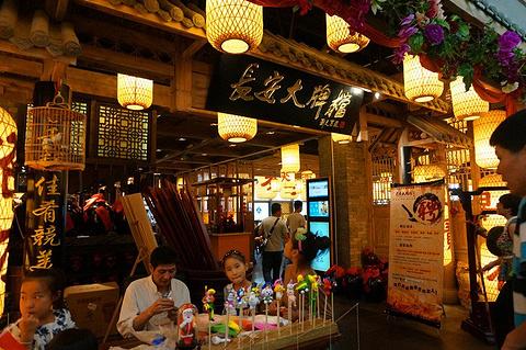 长安大牌档(赛格国际购物中心店)旅游景点攻略图