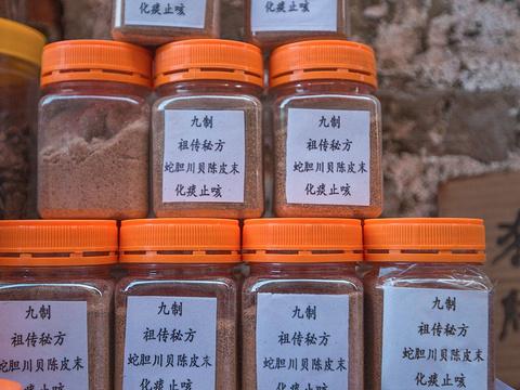 赤坎古镇旅游景点图片