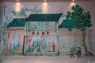 银丝面馆(麻巷店)