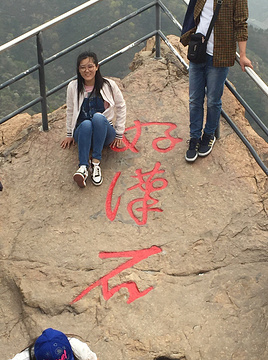 好汉坡旅游景点攻略图