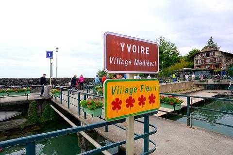 伊瓦尔小镇旅游景点攻略图