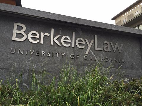 加州大学伯克利分校旅游景点图片