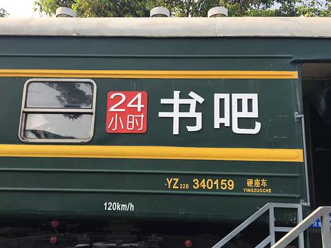柳州工业博物馆旅游景点攻略图