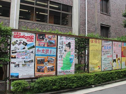立命馆大学旅游景点图片