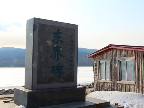 东方第一哨旅游景点图片