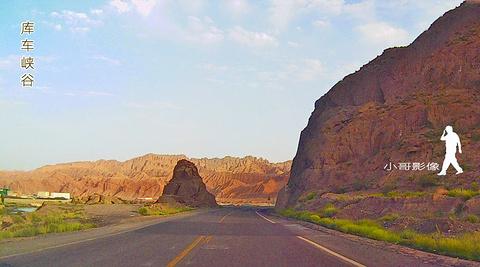 库车大峡谷的图片