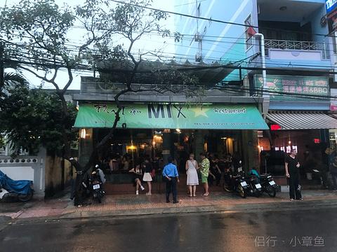 MIX restaurant旅游景点攻略图