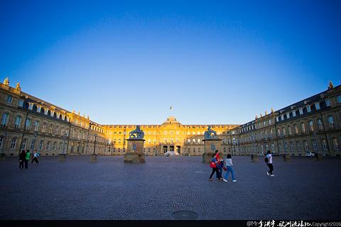 斯图加特新宫旅游景点攻略图