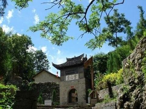 云峰八寨屯堡旅游景点图片