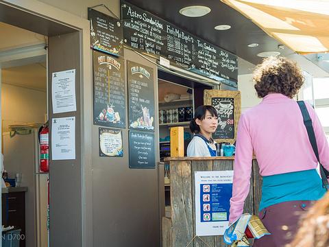天文咖啡馆旅游景点图片