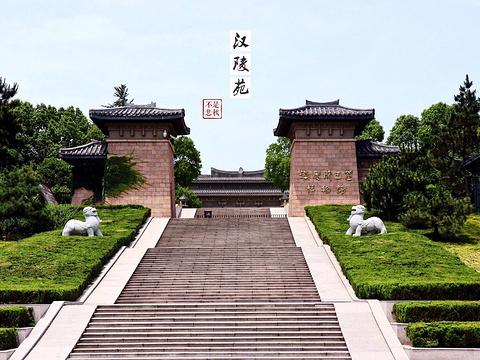 汉广陵王墓博物馆
