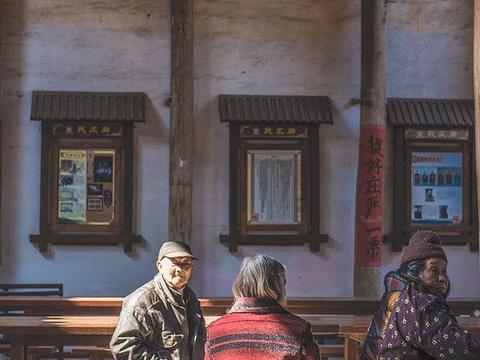 寺平古村旅游景点图片