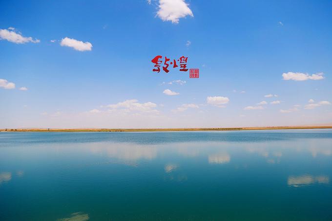 渥洼池图片