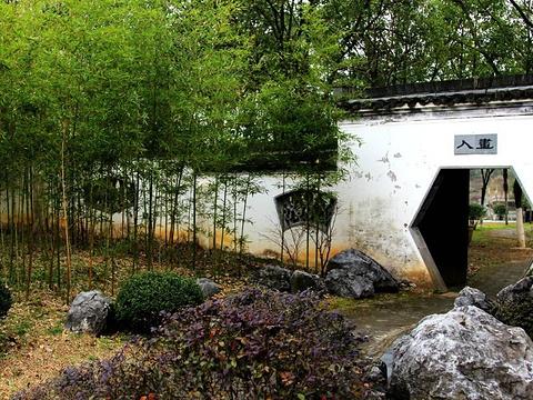 鲍家花园旅游景点图片