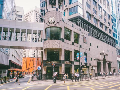 皇后大道东旅游景点图片