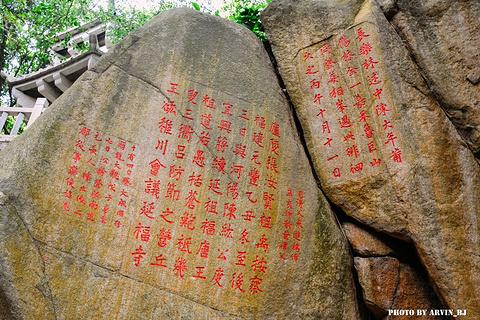 九日山旅游景点攻略图
