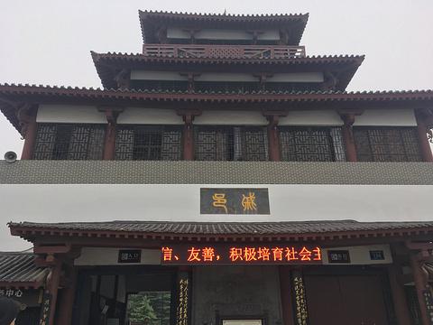 戚城文物景区旅游景点攻略图