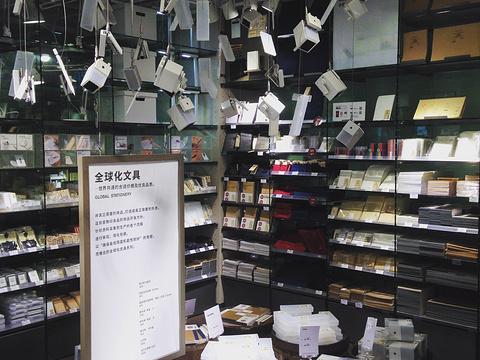无印良品(上海淮海755旗舰店)旅游景点图片