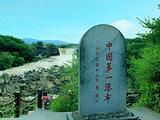 牡丹江旅游景点攻略图片