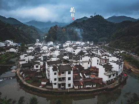 菊径村旅游景点图片