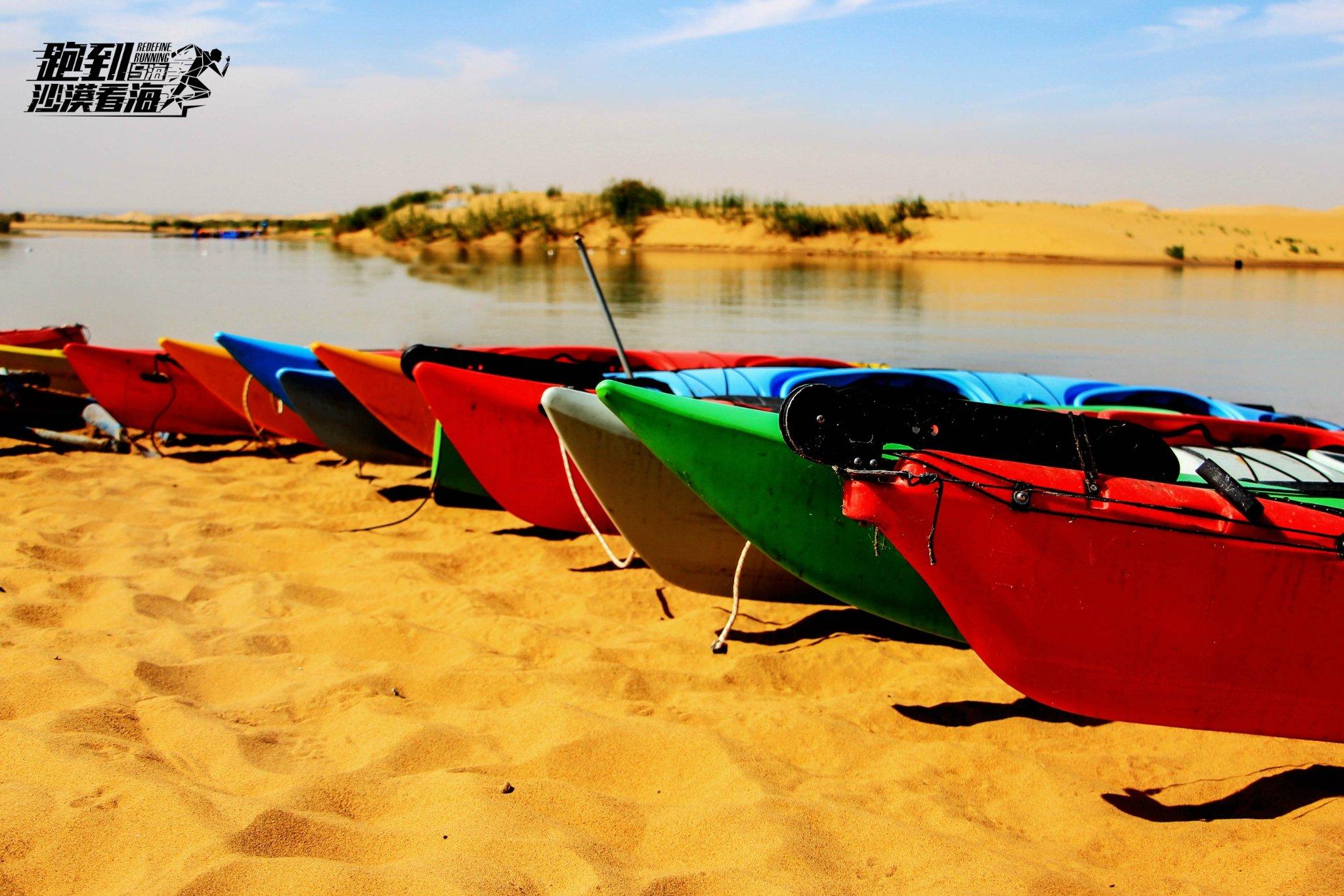 跑到沙漠看海——万水千山我们在乌海等你