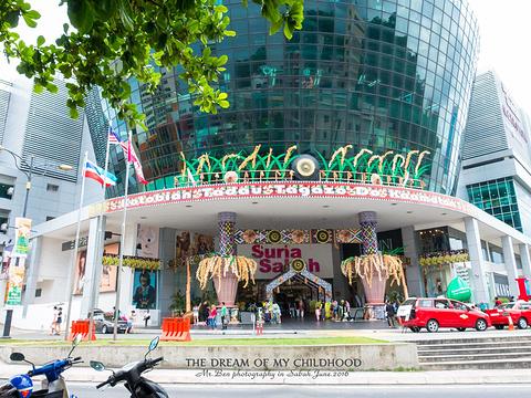 亚庇曙光广场旅游景点图片