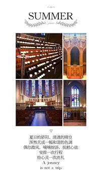 卢森堡圣母大教堂旅游景点攻略图