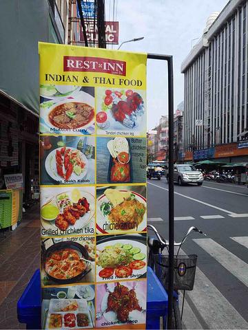 """""""昨晚在这餐厅品尝THAI FOOD考山路这边这家印度菜非常正 (REST*INN) 餐厅名_考山路泰国美食""""的评论图片"""