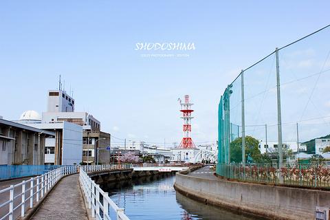 小豆岛的图片