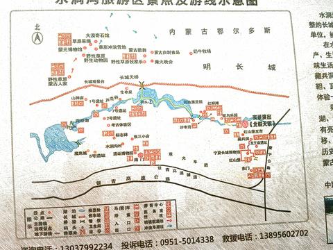 宁夏水洞沟旅游区旅游景点攻略图