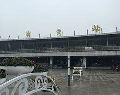 春节南京行——你好,再见