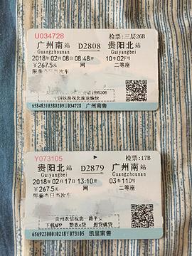 西江千户苗寨旅游景点攻略图