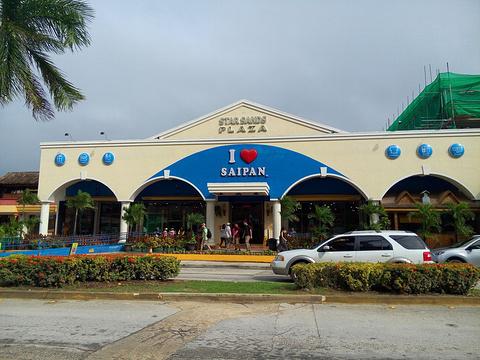 I Love Saipan旅游景点攻略图
