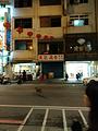 花莲市金三角商圈