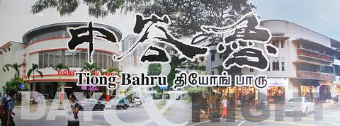 中峇鲁旅游景点攻略图