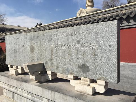 五塔寺旅游景点图片