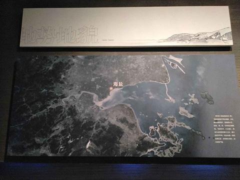 海盐县博物馆旅游景点攻略图