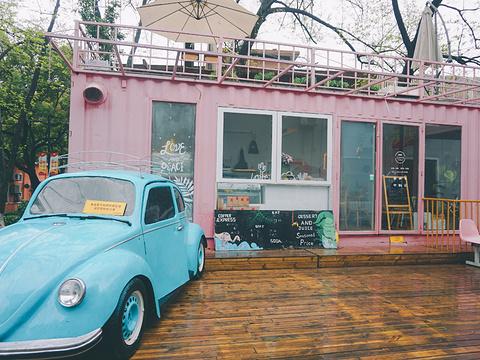 汉阳造艺术区旅游景点图片