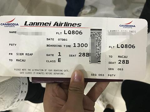 暹粒-吴哥国际机场旅游景点图片