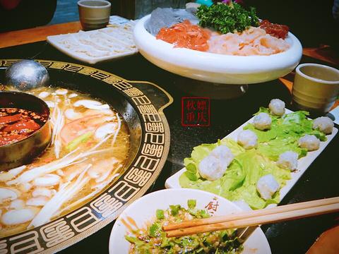 厨匠老火锅(一碗水店)