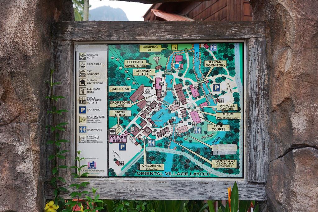 东方村旅游导图
