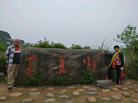 神龙岛的图片
